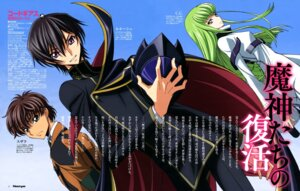 Rating: Safe Score: 13 Tags: c.c. code_geass kawai_momoko kururugi_suzaku lelouch_lamperouge User: drop