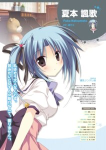 Rating: Safe Score: 18 Tags: chibi digital_version korie_riko lump_of_sugar magical_charming! seifuku User: Twinsenzw