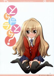 Rating: Safe Score: 13 Tags: aisaka_taiga manami_tatsuya seifuku thighhighs titokara_2nd_branch toradora! User: Chrissues