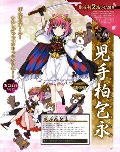 Rating: Questionable Score: 13 Tags: armor konotegashiwa_kanenaga kusano_houki sword tenka_hyakken torn_clothes User: drop