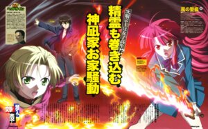 Rating: Safe Score: 6 Tags: kannagi_ayano kannagi_ren kaze_no_stigma seifuku sword yagami_kazuma yamakawa_kouji User: Radioactive