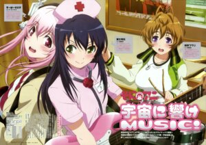 Rating: Safe Score: 27 Tags: fujimi_suzu guitar headphones nurse sonico super_sonico tamura_masafumi watanuki_fuuri User: drop