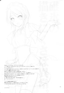 Rating: Safe Score: 3 Tags: ayuzawa_misaki kaichou_wa_maid-sama! maid monochrome m.s.t. nanami_yasuna thighhighs User: MirrorMagpie