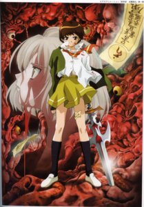 Rating: Safe Score: 4 Tags: blood kameyama_hitomi ootori_mao rin_sin seifuku shin_seiki_inma_seiden sword User: Blindseer