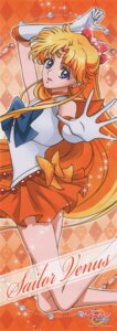 Rating: Safe Score: 14 Tags: aino_minako sailor_moon sailor_moon_crystal sakou_yukie stick_poster User: Radioactive