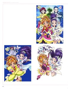 Rating: Questionable Score: 2 Tags: bike_shorts dress futari_wa_pretty_cure_splash_star pretty_cure User: drop