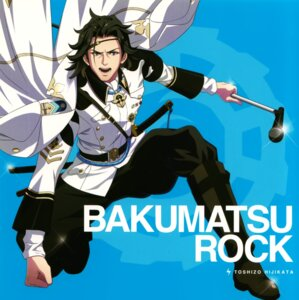 Rating: Safe Score: 3 Tags: bakumatsu_rock disc_cover male screening User: sjl19981006