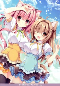 Rating: Safe Score: 26 Tags: matsurija nanaroba_hana User: kiyoe