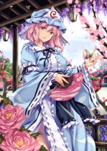 Rating: Safe Score: 21 Tags: dress monety saigyouji_yuyuko touhou User: Nepcoheart