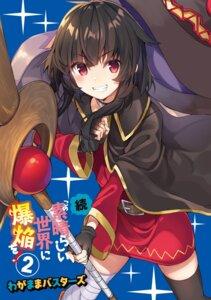 Rating: Safe Score: 17 Tags: bandages dress kono_subarashii_sekai_ni_bakuen_wo! kono_subarashii_sekai_ni_shukufuku_wo! megumin mishima_kurone thighhighs weapon witch User: kiyoe