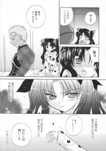 Rating: Safe Score: 2 Tags: archer fate/stay_night kusumi_ranma monochrome toosaka_rin User: petopeto
