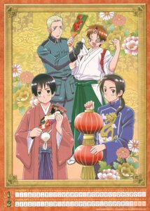 Rating: Safe Score: 5 Tags: calendar china germany hetalia_axis_powers japan kannan_masaaki male north_italy User: lunalunasan