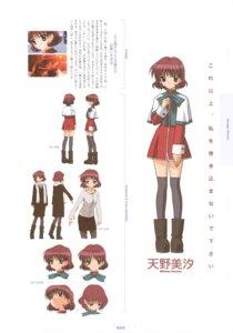 Rating: Safe Score: 2 Tags: amano_mishio kanon sawatari_makoto User: lzcli