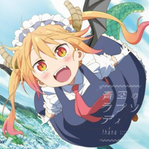 Rating: Safe Score: 82 Tags: disc_cover horns kobayashi-san_chi_no_maid_dragon maid tail tooru_(kobayashi-san_chi_no_maid_dragon) wings User: LiHaonan