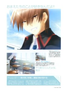 Rating: Safe Score: 1 Tags: key little_busters! male na-ga natsume_kyosuke User: admin2