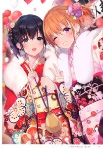 Rating: Safe Score: 40 Tags: blue_gk kimono User: kiyoe