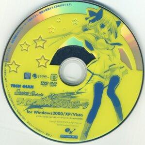 Rating: Safe Score: 1 Tags: disc_cover kannagi_rei misa_brigitta_cristelis text twinkle_crusaders User: admin2