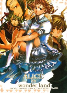 Rating: Safe Score: 2 Tags: alice_in_wonderland large.fact User: Radioactive