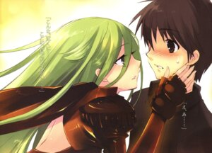 Rating: Safe Score: 8 Tags: ito_noizi pheles sakai_yuuji shakugan_no_shana User: Sangwoo