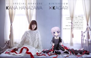Rating: Safe Score: 19 Tags: dress kagari_(rewrite) nonaka_masayuki photo rewrite sweater User: drop