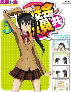 Rating: Safe Score: 10 Tags: 4koma amakusa_shino chibi disc_cover hagimura_suzu mitsuba_mutsumi seifuku seitokai_yakuin_domo User: K@tsu