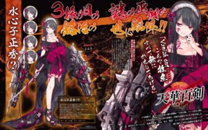 Rating: Safe Score: 13 Tags: cierra_(artist) cleavage expression heels japanese_clothes suishinshi_masahide sword tattoo tenka_hyakken thighhighs weapon User: zyll