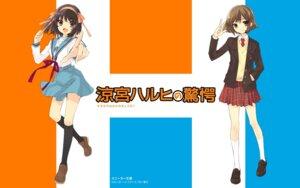 Rating: Safe Score: 26 Tags: ito_noizi sasaki seifuku suzumiya_haruhi suzumiya_haruhi_no_yuuutsu wallpaper User: Driger