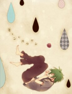 Rating: Safe Score: 3 Tags: chi_yu genderswap gumi male vocaloid User: charunetra