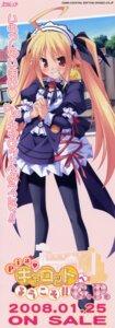 Rating: Safe Score: 10 Tags: hinata_mutsuki kurosu_miu pantyhose pia_carrot pia_carrot_gp stick_poster waitress User: admin2