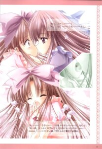 Rating: Safe Score: 6 Tags: cafe_little_wish dress lily merun tinkle waitress yuri User: syaoran-kun