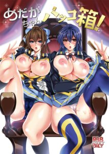 Rating: Explicit Score: 25 Tags: breasts cameltoe kikaijima_mogana kurokami_medaka medaka_box megane michibachi_yuzu nipples open_shirt pantsu pussy_juice thighhighs User: blooregardo