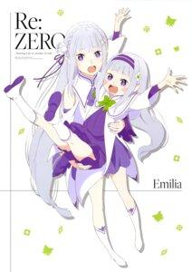 Rating: Questionable Score: 25 Tags: dress emilia_(re_zero) pointy_ears re_zero_kara_hajimeru_isekai_seikatsu skirt_lift tagme User: drop
