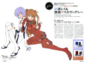 Rating: Safe Score: 35 Tags: ayanami_rei bodysuit honda_takeshi neon_genesis_evangelion souryuu_asuka_langley User: drop