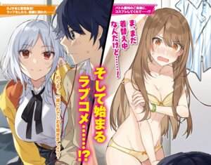 Rating: Safe Score: 15 Tags: bra breast_hold cleavage pantsu seifuku shirako_miso sweater tagme User: kiyoe