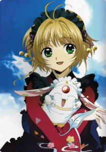 Rating: Safe Score: 15 Tags: dress kinomoto_sakura mokona tsubasa_reservoir_chronicle User: sayane