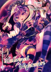 Rating: Questionable Score: 35 Tags: cameltoe dress gothic_lolita halloween heels lolita_fashion pantsu rubi-sama thighhighs wings User: drop