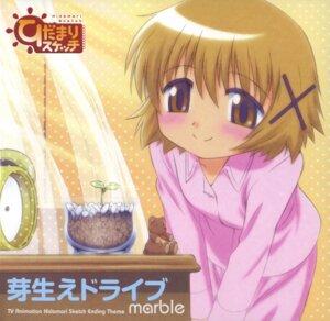 Rating: Safe Score: 2 Tags: disc_cover hidamari_sketch pajama yuno User: Radioactive