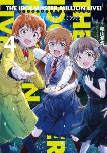 Rating: Safe Score: 8 Tags: hakozaki_serika inayama_kakuya kousaka_umi seifuku the_idolm@ster the_idolm@ster_million_live! wet yabuki_kana User: saemonnokami