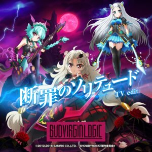 Rating: Safe Score: 21 Tags: ailane animal_ears digital_version disc_cover dress guitar hundreko peipain show_by_rock!! tail thighhighs wings User: blooregardo
