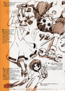 Rating: Safe Score: 5 Tags: amaduyu_tatsuki blazer_one crossover dress gym_uniform jpeg_artifacts matsubara_aoi monochrome rockman rockman_dash sketch to_heart to_heart_(series) tron_bonne wonder_project_j2 User: blooregardo