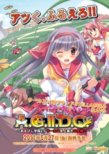 Rating: Questionable Score: 10 Tags: a.g.ii.d.c. bra seifuku stella_(company) tagme torn_clothes User: blooregardo