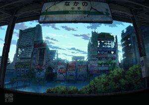 Rating: Safe Score: 32 Tags: landscape tokyo_gensou User: Radioactive
