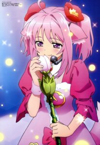 Rating: Safe Score: 53 Tags: animal_ears dog_days dress inumimi millhiore_f_biscotti tail tateishi_kiyoshi User: Jigsy