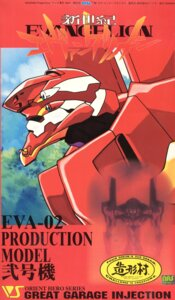 Rating: Safe Score: 3 Tags: eva_02 mecha neon_genesis_evangelion User: Radioactive