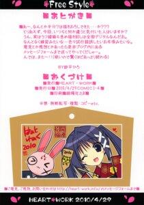 Rating: Safe Score: 6 Tags: heart-work suzuhira_hiro yukata User: shadowninja