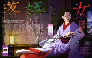 Rating: Safe Score: 15 Tags: kimono kimura_tomomi showa_genroku_rakugo_shinjuu User: drop