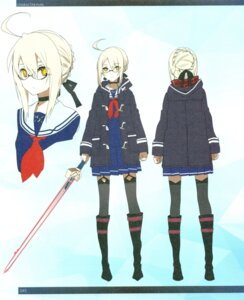 Rating: Questionable Score: 4 Tags: bunbun fate/grand_order heroine_x_alter type-moon User: Radioactive