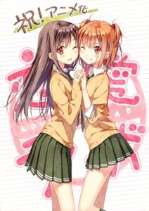 Rating: Safe Score: 122 Tags: 5_nenme_no_houkago kantoku kurahashi_riko love_lab maki_natsuo seifuku User: Hatsukoi