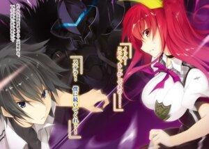 Rating: Safe Score: 11 Tags: rakudai_kishi_no_cavalry seifuku tagme won_(az_hybrid) User: kiyoe