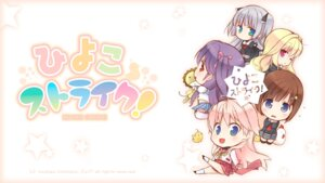 Rating: Safe Score: 10 Tags: chibi ex-it hiyoko_strike! unohana_tsukasa wallpaper User: maurospider